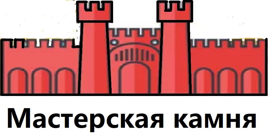 Декоративная плитка под камень кирпич Калининград